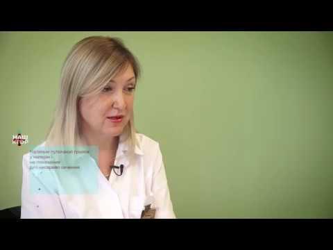 «Наш Доктор» Инна Толчёнова, Заведующая женской консультацией