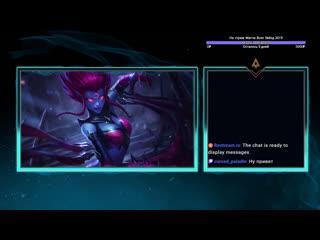 Only Evelynn 5 of 7 days   League of Legends Лига Легенд   прямой эфир на русском языке