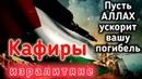 .израиль избивает женщин и мужчин Палестины.Делайте Дуа за Палестину братья и сестры