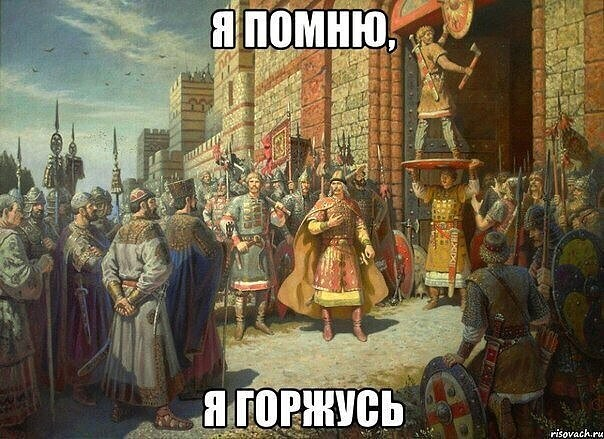 князь Олег (Олег Вещий)