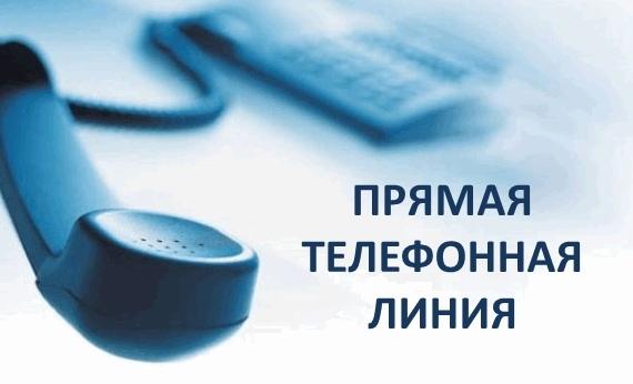 8 февраля работают «прямые телефонные линии» Брестского горисполкома и администраций Ленинского и Московского районов г. Бреста