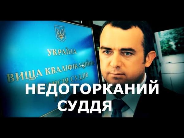 Недоторканий суддя: ВККСУ перенесла пленарне засідання щодо судді мільйонера Чванкіна