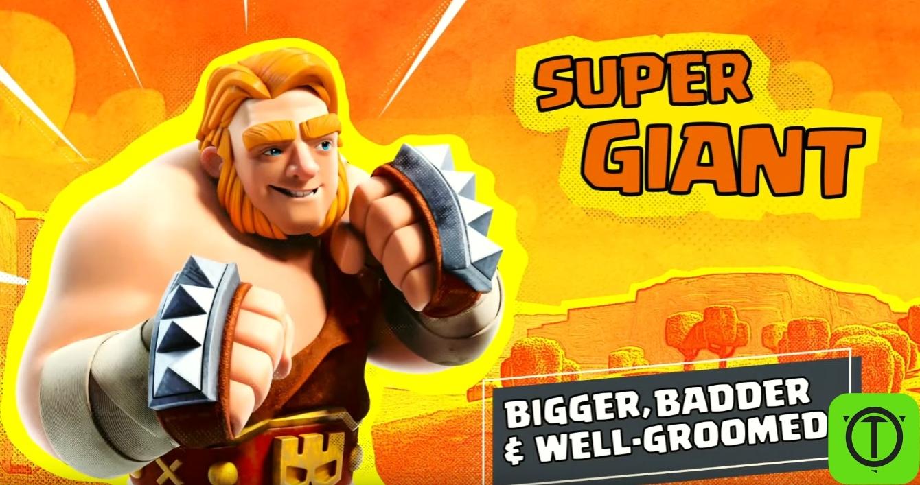 #НовостиCOC Показали третьего улучшенного война - Супер Гиганта.