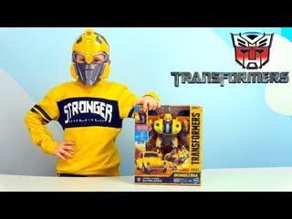 Носики Курносики    Трансформер Бамблби для детей Новинка! Transformers BumbleBee 2018