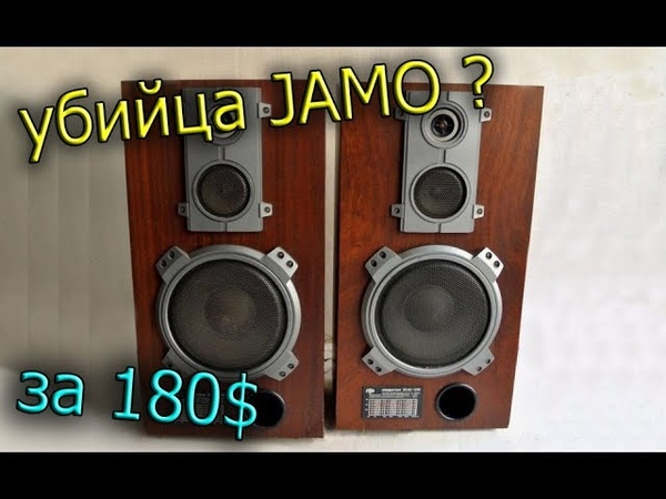 Убийца JAMO Что умеет Амфитон 35АС 018 за 180$