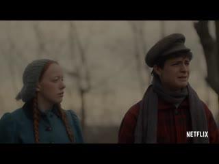 Anne With An E _ Season 3 Official Trailer _ Netflix