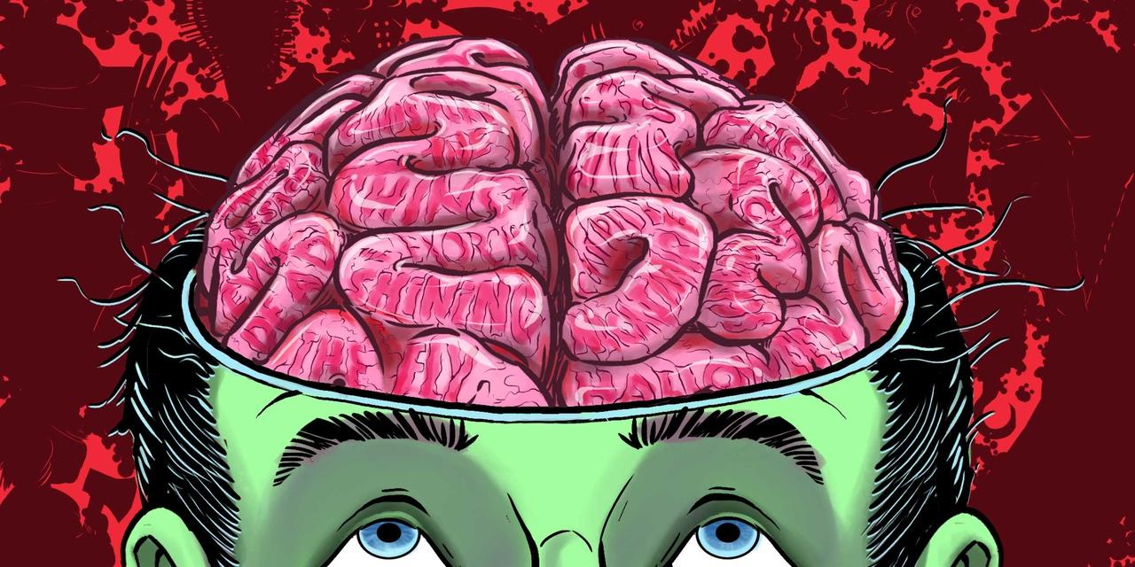 Мозг есть картинки