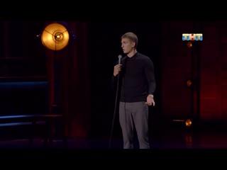 Stand Up: Алексей Щербаков -  Сынок играется с пиписькой