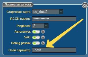 Расширенное окно счета в CS 1.6, изображение №2