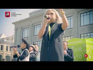 Московская весна A Cappella, 1-12 мая 2019!
