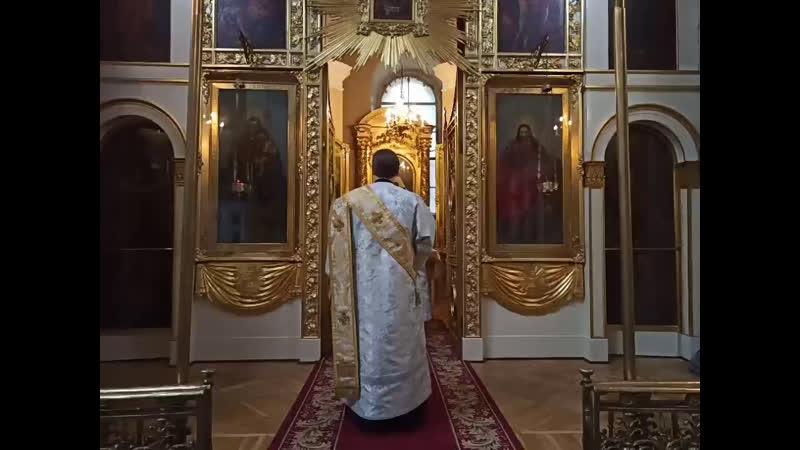 Литургия в день отдания праздника Вознесения Господня