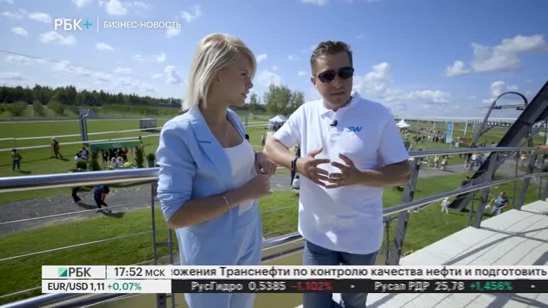 Бизнес-новость. Инновационный струнный транспорт SkyWay представили в Беларуси