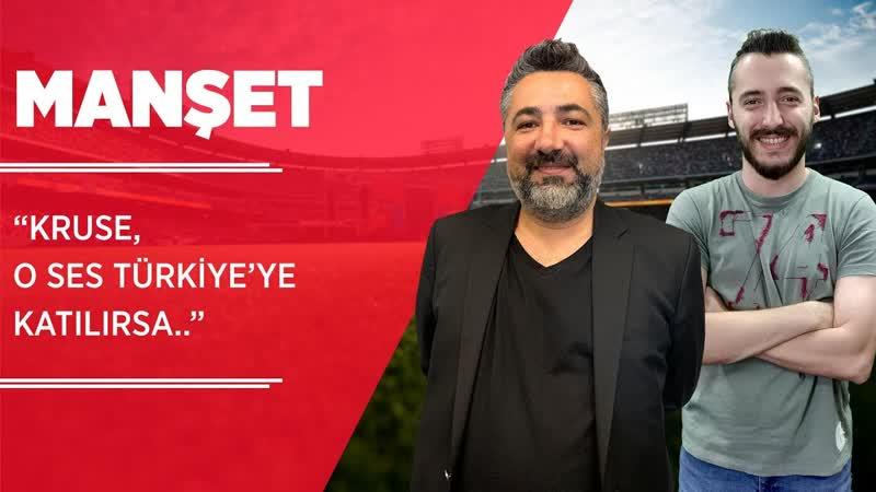 Max Kruse O Ses Türkiye-ye katılırsa. - Serdar Ali Çelikler Berkay Tokgöz - TATAVA Manşet