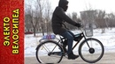 СОБИРАЕМ ЭЛЕКТРОВЕЛОСИПЕД Мотор колесо 500W 36V