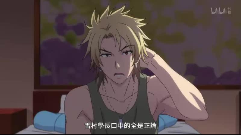 Наука влюблена и мы докажем это Rikei ga Koi ni Ochita no de Shoumei shitemita 11 серия