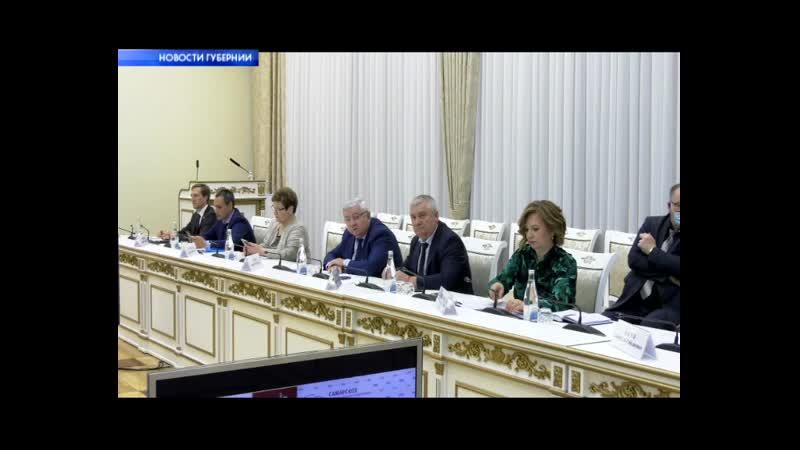 Собрание фракции Единая Россия