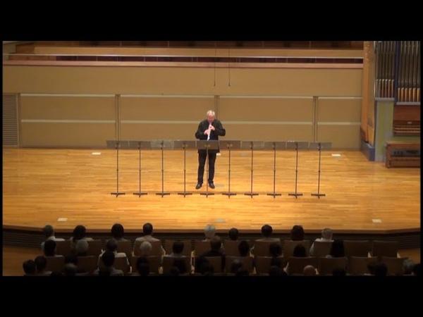 Nishimura KARURA for Oboe Solo Kusatsu Academy