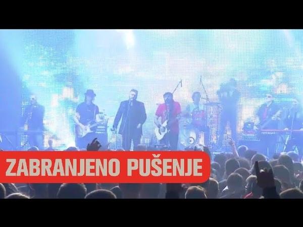 Zabranjeno pušenje feat Damir Imamović Svjetla Sarajeva Live in Skenderija 2018