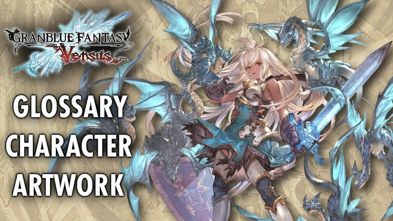 Granblue Fantasy Versus Glossary Character Art