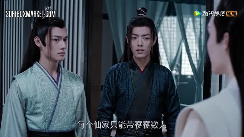 Неукротимый Повелитель Чэньцин 3 серия озвучка SOFTBOX