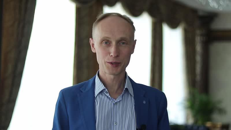 Олег Гадецкий о международной ЦОП-конференции
