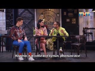 """""""Однажды в России"""" по средам в 21:00 на ТНТ"""