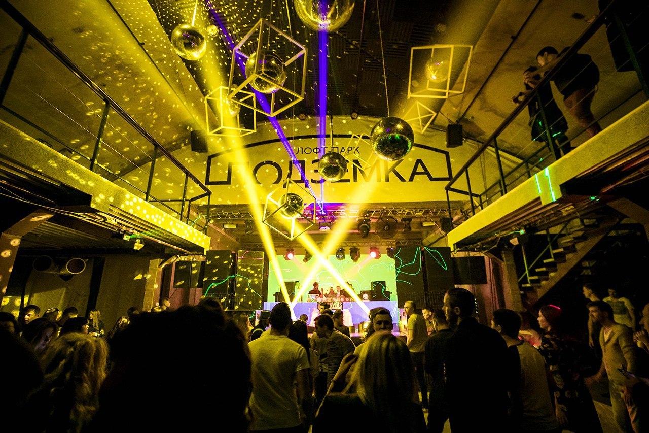 Фото «Отменили уже 150 мероприятий»: концертные агентства в Новосибирске оказались на грани банкротства из-за коронавируса 4