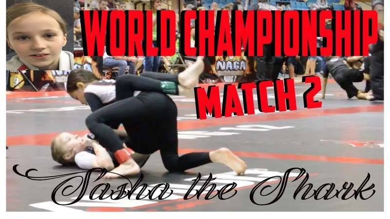 Kids Jiu Jitsu 2016 NAGA WORLD CHAMPIONSHIPS Girls NOGI BJJ MATCH 2