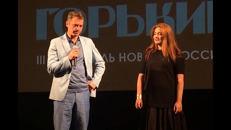 Отрывок презентации фильма Зима Игорь Петренко