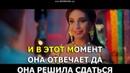 Артур Пирожков - Она решила сдаться (КАРАОКЕ МИНУС REMIX)