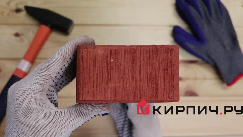 Полнотелый рифленый кирпич производство Гжельский завод