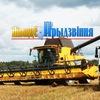 «Жыццё Прыдзвіння» ☼ Новости Витебского района