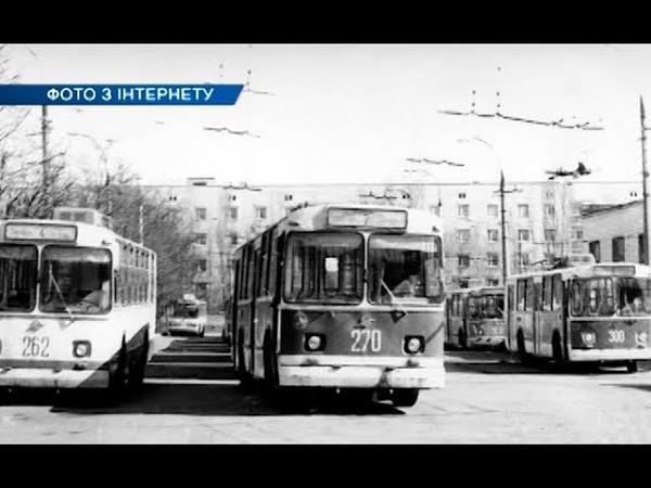 З ветеранами та співробітниками електротрансу ми згадали шлях від першого тролейбусу до сьогодення