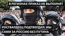 Росгвардеец подтвердил: мы сами против Путина. Народ уже на взводе, режиму конец.