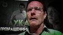 НАУКА ПРЕВРАЩЕНИЙ - Ностальгический обзор 1 серии 1 сезона│Во все тяжкие