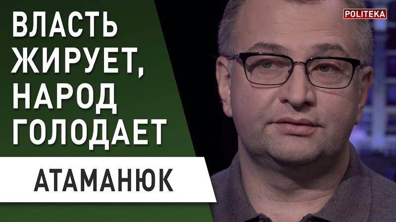 Тищенко подставил президента: Саакашвили и Зеленский добьются успеха - АТАМАНЮК : карантин, Рада