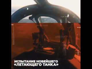 Испытания новейшего Су-25СМ3