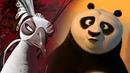 Почему Кунг-Фу Панда 2 - это посредственный мультфильм