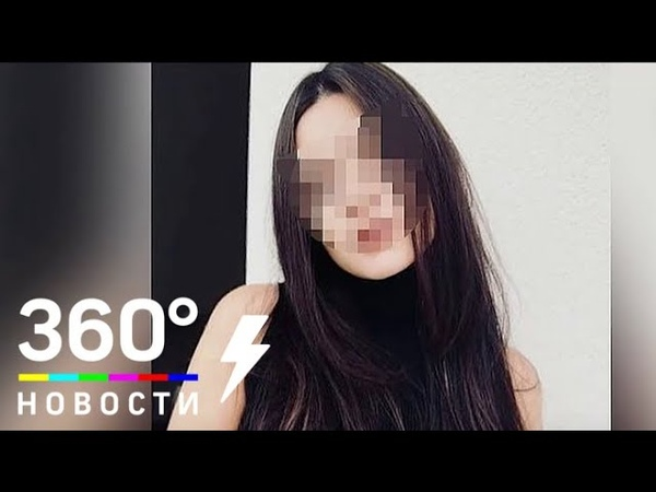 Изнасилование было Стали известны результаты ДНК экспетизы девушки дознавателя