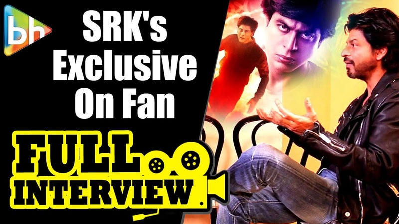 FAN FULL INTERVIEW Shah Rukh Khan Raees Gauri Shinde Imtiaz Ali