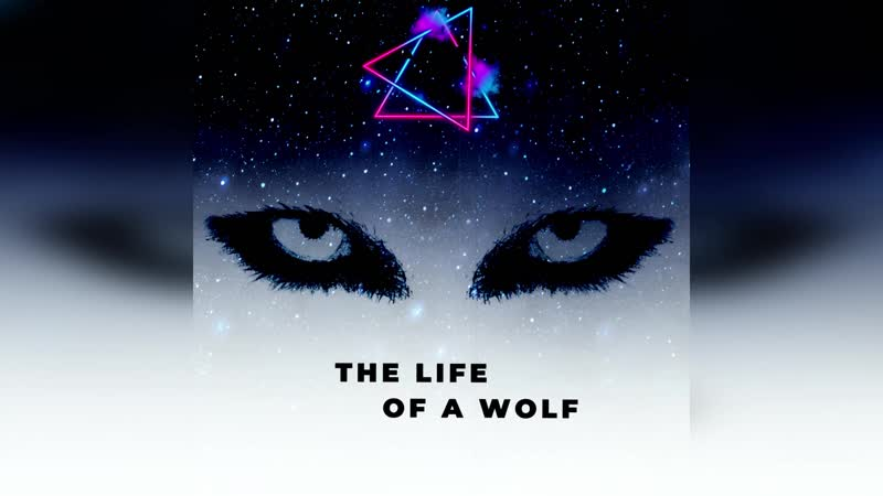 BLVCK CEILING The Life of The Wolf Уголок Музыканта