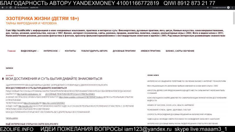 СТРАННОСТИ БИТВА ЭКСТРАСЕНСОВ 20 СЕЗОН 3 ВЫПУСК ШАБЛОНЫ УЧАСТНИКИ