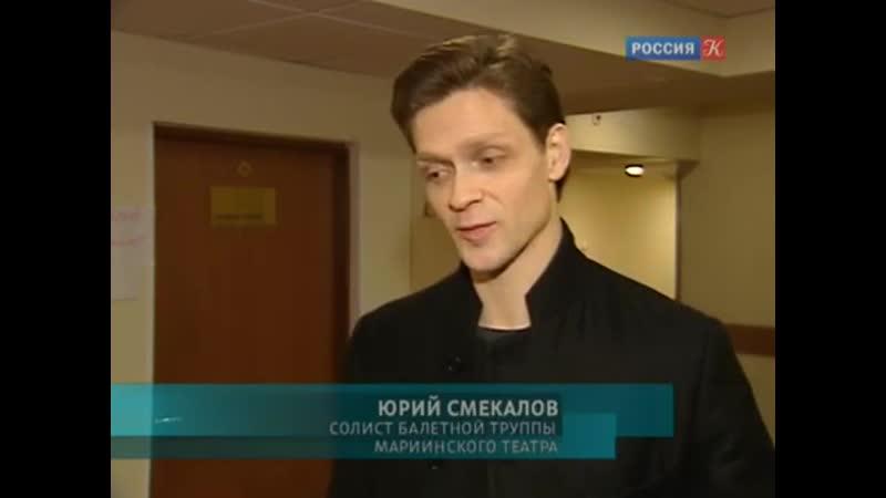 Новости культуры (Россия-К, 01.04.2015) Выпуск в 10_00