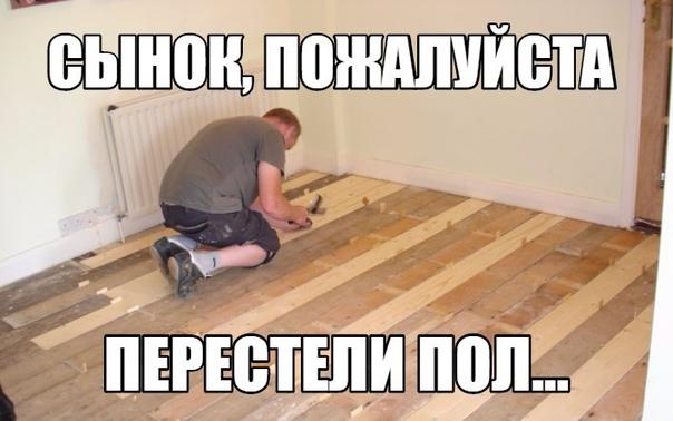 Советское время.