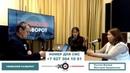 Екатерина Богдан в гостях у радио Эхо Москвы в Уфе, на передаче Уфимский разворот