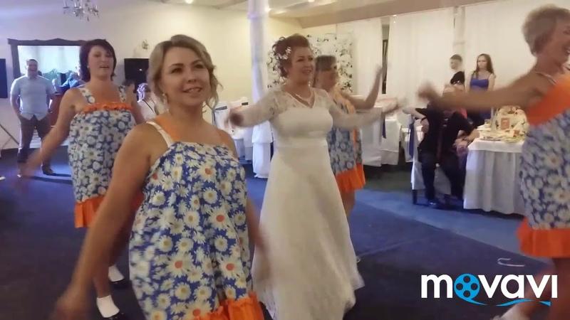 Жених ОБАЛДЕЛ от поздравления. Танец невесты и подружек сюрприз.