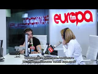 Sebastian stan interwiew for romanian europa fm radio (russian subtitles)