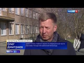 Репортаж из Сергиева Посада на телеканале Россия-1