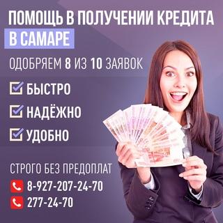 Где можно получить займ на неименную карту онлайн