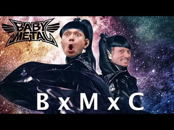 Matthew Kiichichaos Heafy I Trivium I Babymetal BxMxC I Acoustic Cover